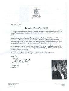 2012 OC letter from Clark