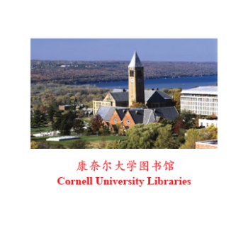Cornell U-04