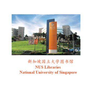 NATIONAL UNIVERISTY OF SINGAPORE
