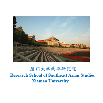 XIAMEN UNIVERISTY